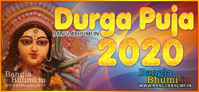 Durga Puja 2020 Wallpapers & Photos Free Download - Subho Durga Puja 2020