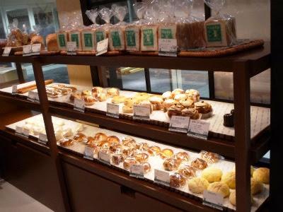 What wonderful travels in hokkaido japan boulangerie moulin de la galette - Moulin a cafe boulanger ...
