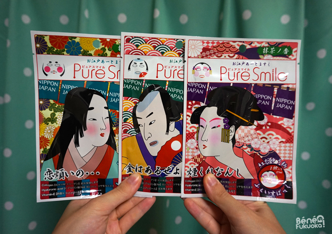 Pure Smile face masks - O Edo Art edition