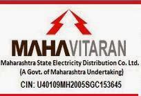 Mahavitaran Bharti 2014