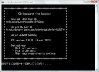 Windowsのコマンドプロンプト内で実行します