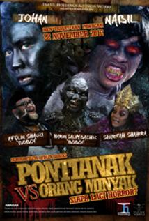 Pontianak VS Orang Minyank (Malay)