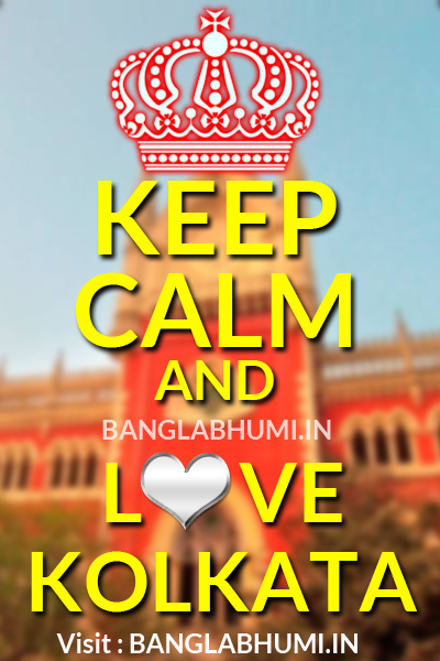 Keep Calm and Love Kolkata High Court