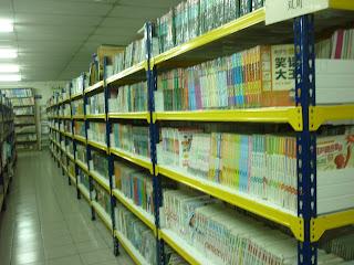 Contoh karangan 8 : Perpustakaan Sekolah Saya