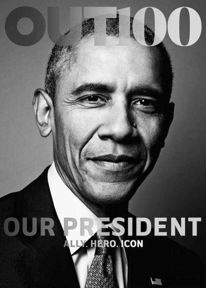 obama+out+magazine