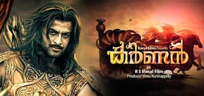 Prithviraj's Karnan First Look : Hope it will be a Baahubali from Kerala
