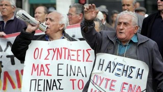 Συγκέντρωση διαμαρτυρίας συνταξιούχων την Πέμπτη στην Αλεξανδρούπολη