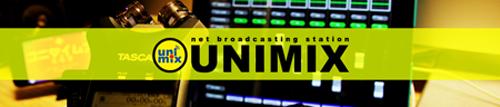 次世代ネット放送局 UNIMIX