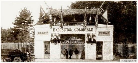 Percayakah Anda Wujudnya Zoo Manusia Pada Awal Abad Ke 19