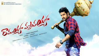 Ramayya vastavayya (2013) Mp3 Songs Free Download