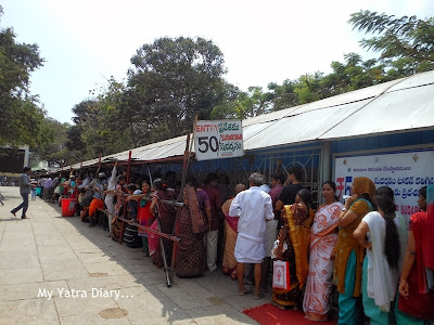 Darshan queues at Tirupati Balaji Temple, Andhra Pradesh