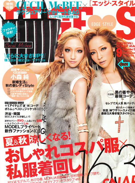 Edge Style Japan features Jenny Dayco earrings