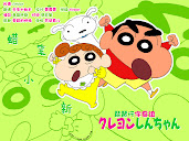 #7 Crayon Shin-chan Wallpaper