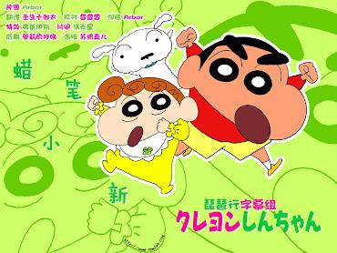 #7 Crayon Shin-chan Wallpaper