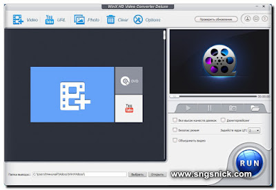 WinX HD Video Converter Deluxe 5.6.0.222