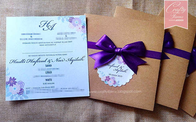 Kad Jemputan Majlis Resepsi, Rustic Brown with Purple Ribbon Wedding Card