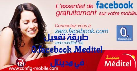 0_facebook_Meditel