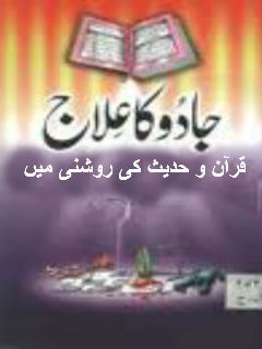 by nimra ahmad complete online reading download now read online
