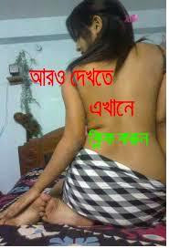 Bangladeshi Girl Photo Gallery