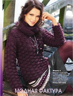 http://www.vyazemsami.ru// Рельефный пуловер и шарф «петля»