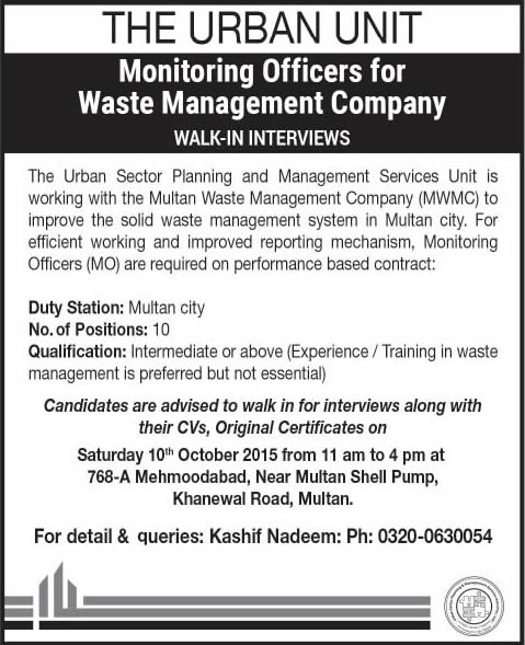 Monitoring Officers required for Waste Management Company Multan
