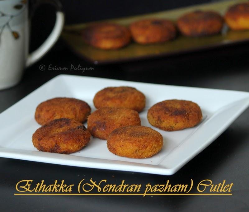 ethakka(nendran pazham) cutlet   ripe plantain cutlet   sweet cutlets
