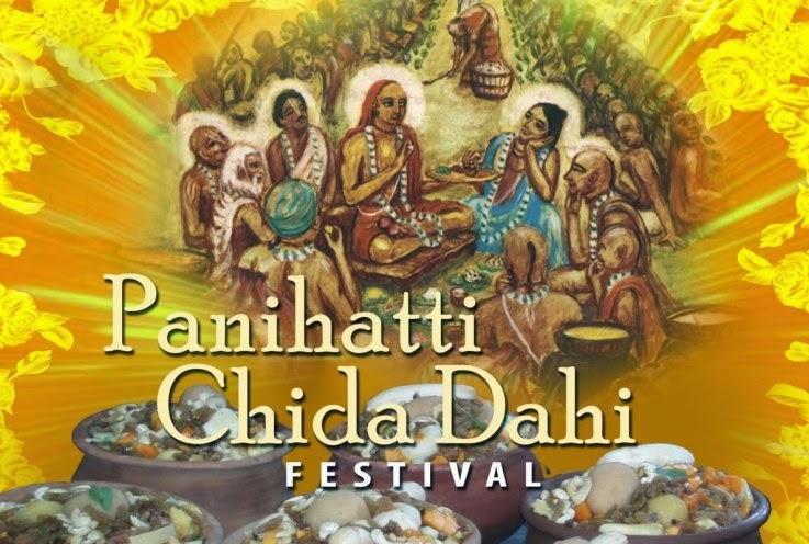 Panihatti Cida Dahi Festival