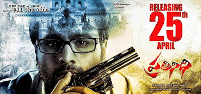 Prathinidhi (2014) 300mb Dual Audio Hindi Full movie