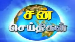 30-08-15 Suntv 7:30am News