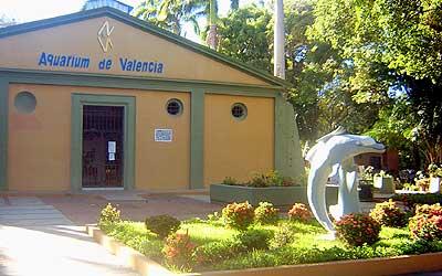 B r e a venenos acuario de valencia venezuela for Acuario valencia precio