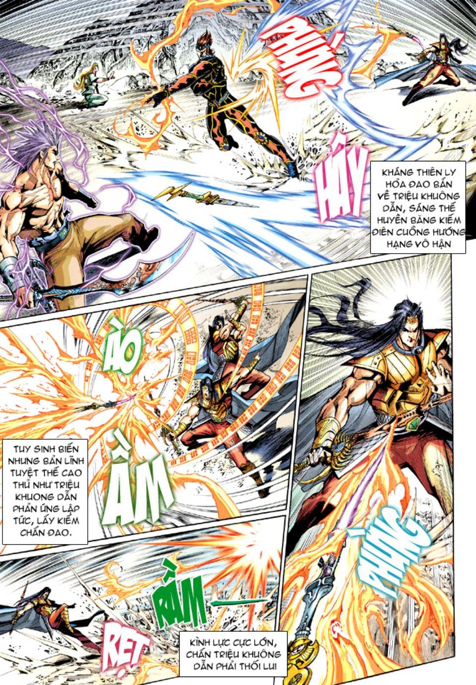 Thiên Tử Truyền Kỳ 5 - Như Lai Thần Chưởng chap 212 - Trang 15