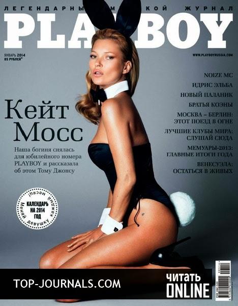 Нежнейшая модель журнала плейбой в наслаждение видео онлайн смотреть онлайн в hd 720 качестве  фотоография