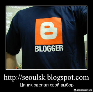 Где завести блог