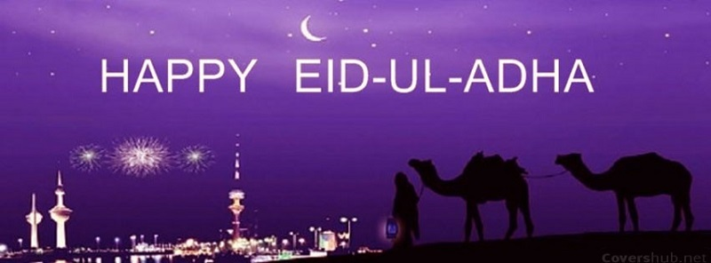 Happy Eid al adha 2015