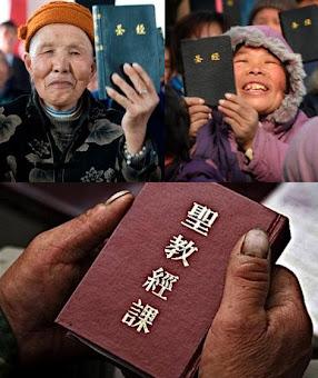 BÍBLIA TRADUZIDA PARA OS CHINESES