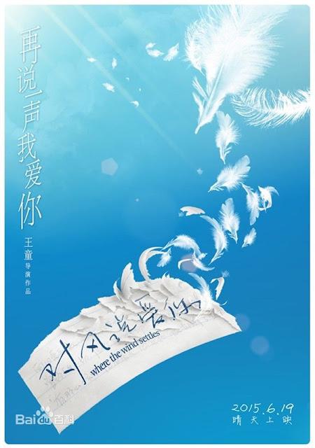 Phim Nhờ Gió Nói Tiếng Yêu Em Kênh Trung Quốc Trọn bộ