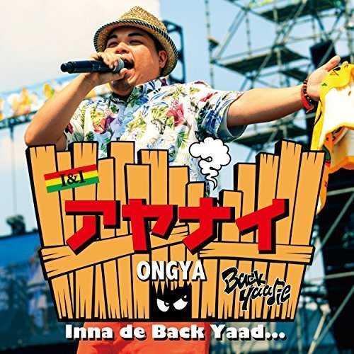 [Single] ONGYA – アヤナイ (2015.09.30/MP3/RAR)