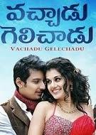 Vachadu Gelichadu telugu Movie
