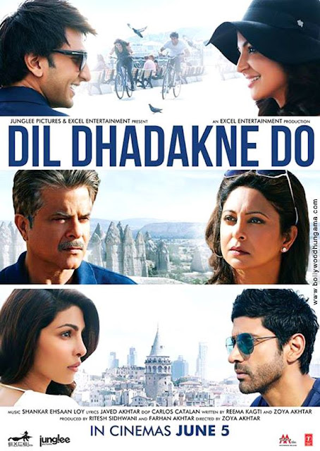 First Look - Dil Dhadakne Do Poster Wallpaper