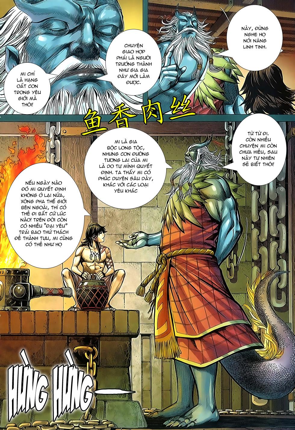 Tây Du chap 2 Trang 6 - Mangak.info