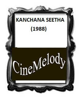 Kanchana Seetha Telugu Mp3 Songs Free  Download  1988
