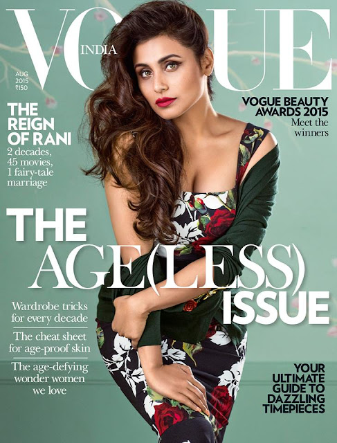 Rani Mukherjee Vogue India August 2015