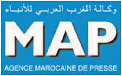 La MAP, agencia oficial de prensa de Marruecos, cuestionada como instrumento de sus servicios secretos en España