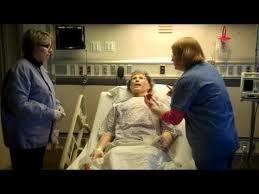 Acute pulmonary edema medical help