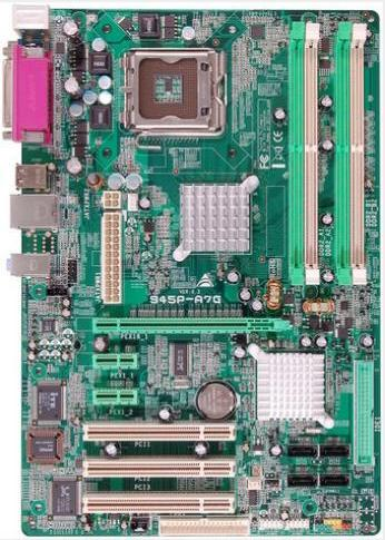 Драйвер чипсета Intel 945p A7a