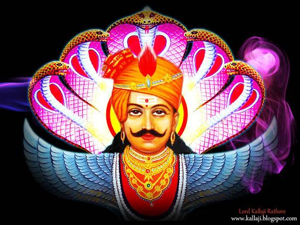Kallaji rathore images