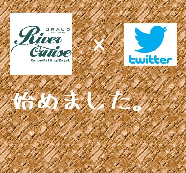 https://twitter.com/rivercruse