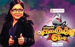 comedy Comedyil Kalakkuvathu Eeppadi 14 07 2013 Vijay Tv Show