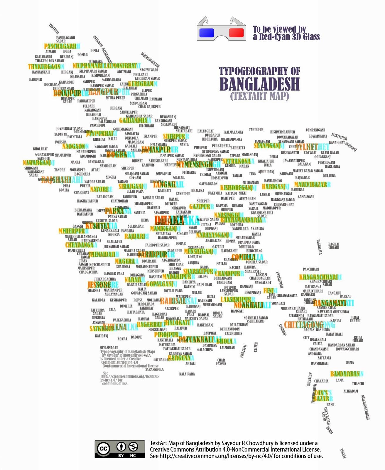 Mapsmaps Typogeography Of Bangladesh D Text Art Map - Bangladesh map