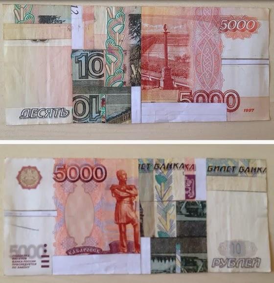 Как сделать из одного рубля одну тысячу 626